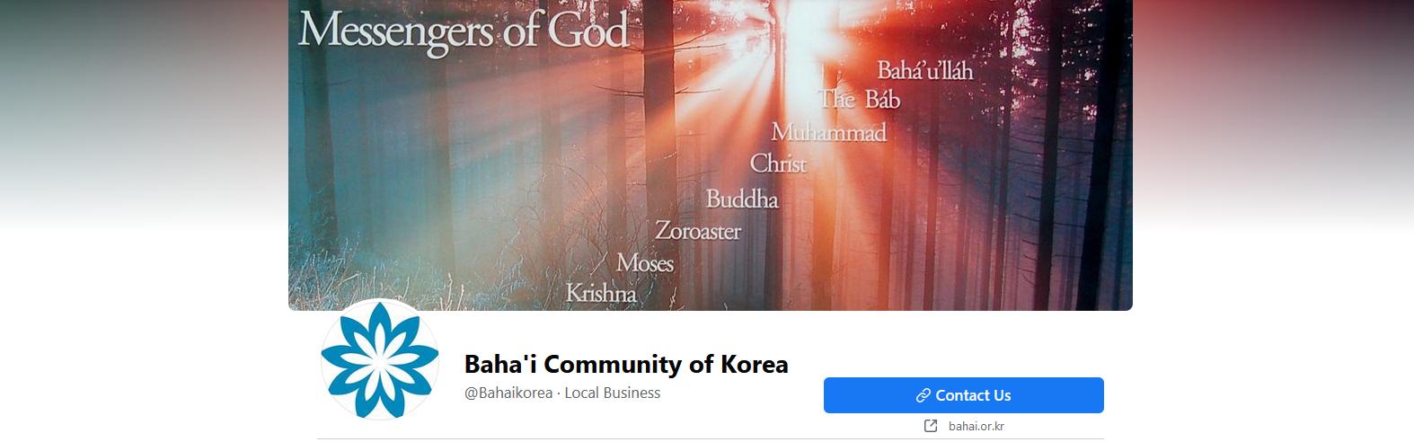 Bahai Journal The Bahá'í Community of Korea