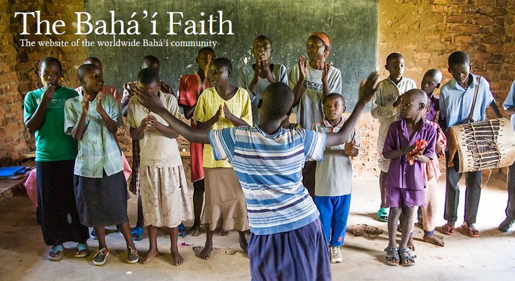 Bahai Journal Bahai Faith